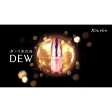 Увлажняющая сыворотка с лифтинг эффектом KANEBO Dew Moist Lift Essence