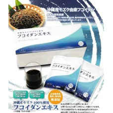 Экстракт фукоидана высокой концентрации из Окинавы Kanehide Bio Co., Ltd