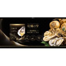 Капли устриц – оздоровительная добавка для мужчин Oysters Drops