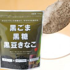 Кинако с чёрным кунжутом, черным сахаром и черной фасолью KOUTA SHOUTEN