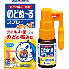 Детский спрей от боли в горле со вкусом клубники