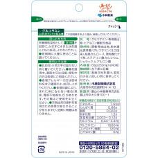 Глюкозамин, хондроитин и гиалуроновая кислота Kobayashi