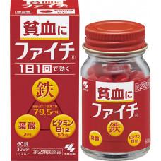 Комплекс для борьбы с анемией Pharmaceutical Fight Kobayashi