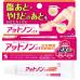 Японский крем от шрамов Aton EX Cream