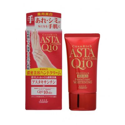 Японский крем для рук с антивозрастным эффектом ASTAxanthin Q10 Kose