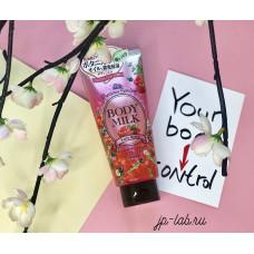 Молочко для тела с ароматом малины Fairy Berry Kose