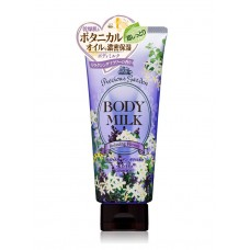 Молочко для тела с ароматом лаванды Relaxing Flower Kose
