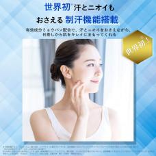Санскрин с функцией антиперспиранта для подавления запаха пота KOSE SUNCUT Pro Defence Multi Block UV Milk
