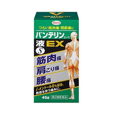 Японский болеутоляющий гель с индометацином Kowa