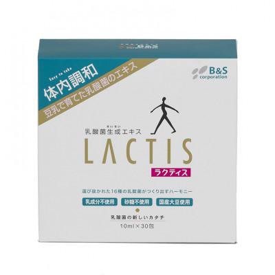 Японская биодобавка молочнокислых бактерий Лактис LACTIS