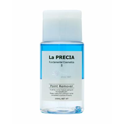 Японское средство для снятия макияжа La PRECIA Point Remover