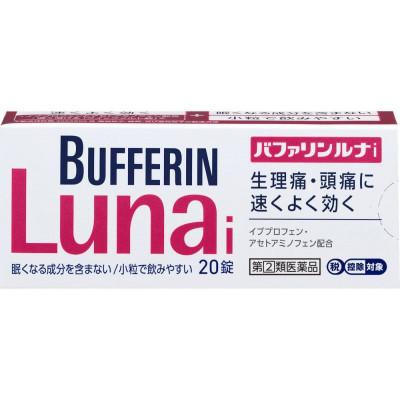Японское болеутоляющее средство при менструальных и головных болях - BUFFERIN Luna i