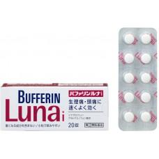При менструальных и головных болях - BUFFERIN Luna i