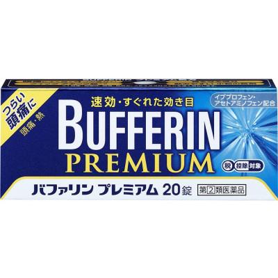 Японское болеутоляющее и жаропонижающее средство Bufferin Premium
