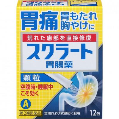 Японский лечебный порошок от боли в желудке Lion