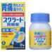 Японские таблетки от боли в желудке Lion