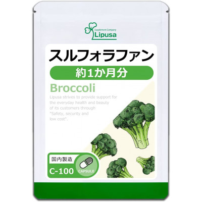 Японский сульфорафан из брокколи Lipusa