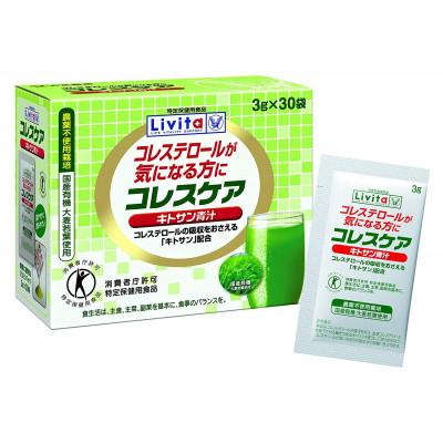 Японский чай для снижения холестерина