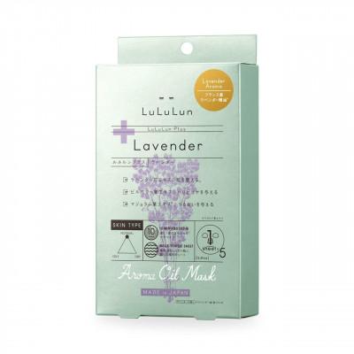 Японские арома-маски с эфирным маслом Лаванды - Lululun Plus Сказочное исцеление