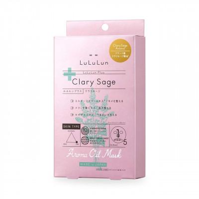 Японские арома-маски с эфирным маслом Шалфея - Lululun Plus Lululun Plus Clary Sage Ясность ума
