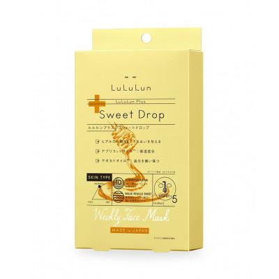 Набор японских масок с экстрактом меда Lululun Plus Сладкая упаковка