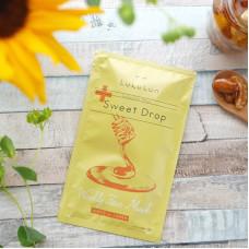 Маски с экстрактом меда - Lululun Plus Сладкая упаковка