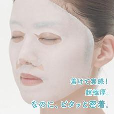 Антивозрастная увлажняющая маска для лица LuLuLun Precious RED - 7 шт.
