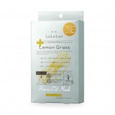 Арома-маски с эфирным маслом Лемонграса - Lululun Plus Бодрость