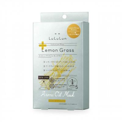 Японские арома-маски с эфирным маслом Лемонграса - Lululun Plus Бодрость