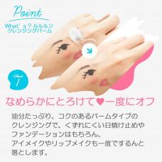 Очищающий бальзам для стойкого макияжа Lululun