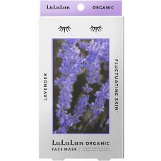 Балансирующая маска с лавандой Lululun Organic