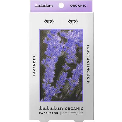 Японская балансирующая маска с лавандой Lululun Organic