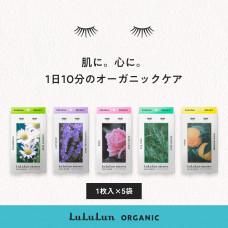 Разглаживающая маска с ромашкой римской Lululun Organic