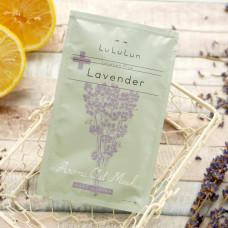 Арома-маски с эфирным маслом Лаванды - Lululun Plus Сказочное исцеление