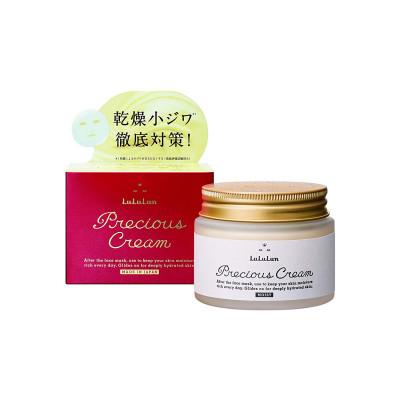 Японский увлажняющий крем с антиэйдж эффектом для зрелой кожи Lululun Precious Cream