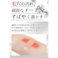 Отбеливающий гель для снятия макияжа Maina Deep Cleansing Gel