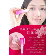 Многофункциональный крем для глаз с массажными роликами Maina