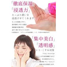 Отбеливающий лосьон Maina Skin Lotion