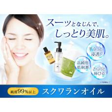 Squalane Oil – массажное масло для лица