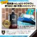 Японский шампунь для глубокого очищения с коллагеном Maro
