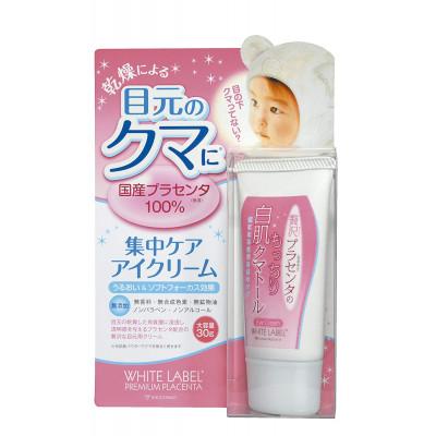 Японский питательный крем для кожи вокруг глаз с плацентой White Label