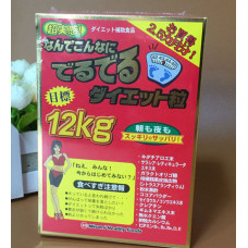 Средство для похудания - Минус 12 кг от Minami