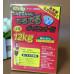 Японское средство для похудания Минами Минус 12 кг Minami
