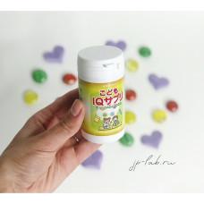 Витамины для  повышения детского IQ