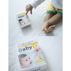 Витамин D в каплях для детей