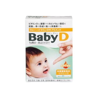 Японский витамин D в каплях для детей от 1 месяца