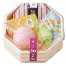 Набор для ванной в Японском стиле WAG-05