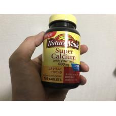 Кальций с витамином Д Nature Made на 4 месяца