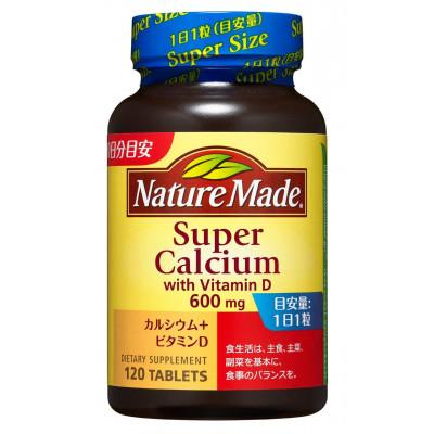 Японский кальций с витамином Д Nature Made на 4 месяца