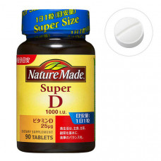 Витамин Д Nature Made на 3 месяца